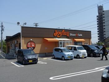 ジョイフル愛西店
