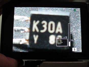 G7X Mark2のピント拡大表示機能を使って表示させたところ