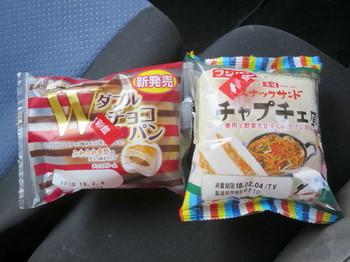 車の中で食べた昼食のパン