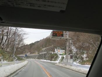 治部坂峠はマイナス5度