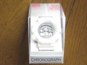 ダイソーの300円腕時計