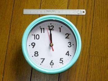 百円ショップで買った掛け時計