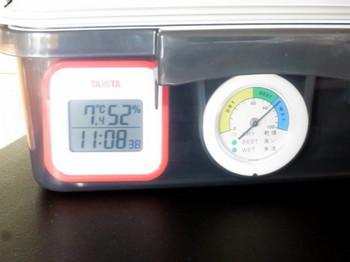 昼間の湿度計の見え具合
