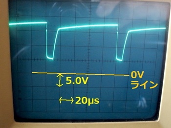 ナノパルサーの動作波形