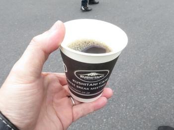 クシタニCbmのコーヒー