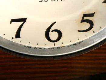 この時計は愛知時計電機の製造