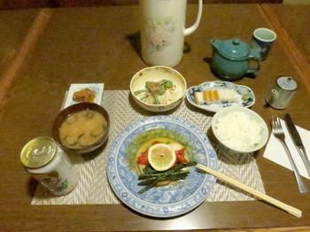 カルペデイムの夕食:はじめは魚料理