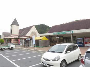 休憩した道の駅・上矢作ラフォーレ福寿の里