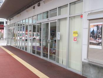 岐阜バスの待合室