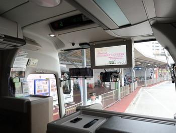 濃飛高速バス内部