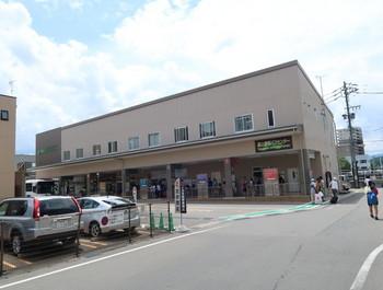 高山バスセンターに到着