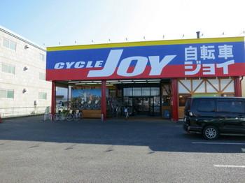 自転車ジョイ 岐阜島店