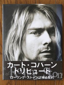 ローリング・ストーンズ誌編集・カートコバーントリビュート・シンコーミュージック