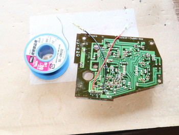 LED用電源配線をイコライザ基板に取り付けたところ