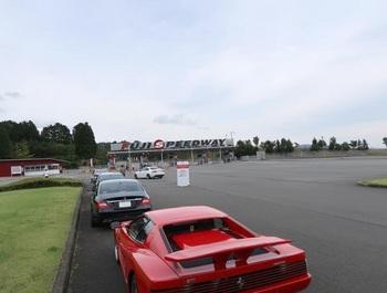 富士スピードウェイ西ゲートに到着