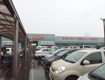 Fマート鈴鹿インター店