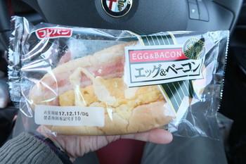 昼食用のパン