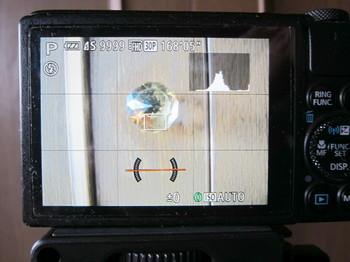 S120の通常時の液晶モニター表示