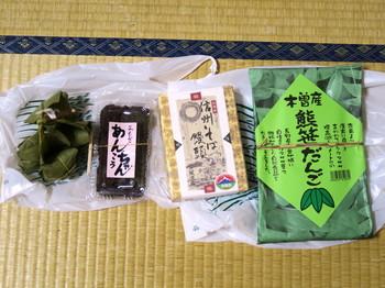 道の駅大桑で買ったお土産の和菓子