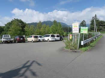 上り側小黒川PAぷらっとパーク駐車場