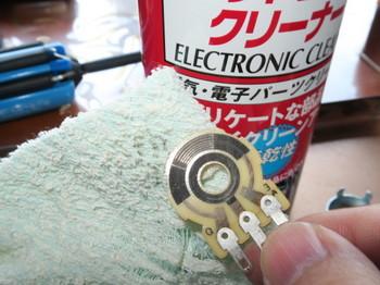 ボリウム摺動面をエレクトロニッククリーナーで洗浄したところ