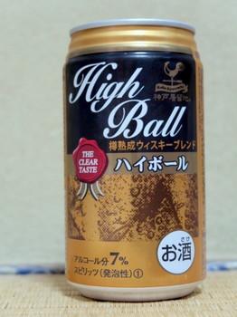 神戸居留地のハイボール缶