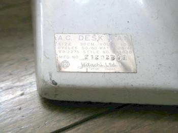 日立の古い扇風機D-3030