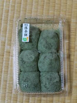 上郷SAで買った西尾抹茶餅
