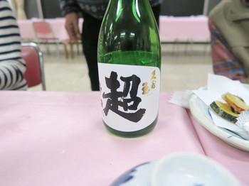 差し入れのお酒・久寿玉超辛口