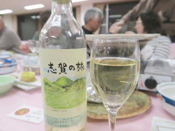 差し入れのお酒・ワイン志賀の旅