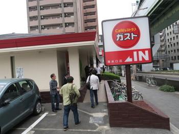 名古屋・清水口のガストに入る