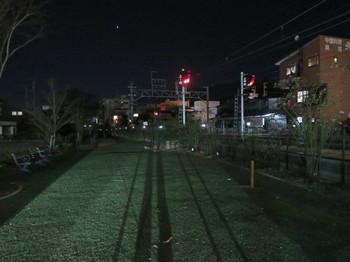 JR伊那北駅近くの公園