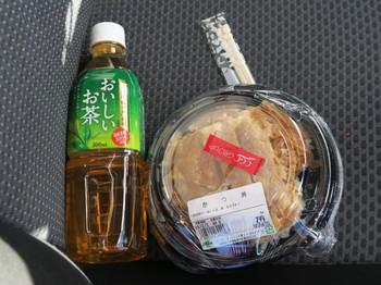 ショッピングタウンピアで買った昼食
