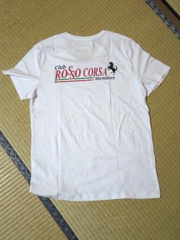 じゃんけん大会で貰った特製Tシャツ