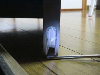 受け側部品はネジで扉に固定されている