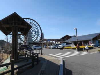 立ち寄った道の駅・おばあちゃん市・山岡