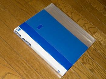 愛用しているコクヨ・ネガアルバムB4表紙のみ・青・ア-209B