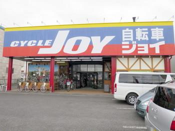 自転車ジョイ岐阜島店