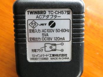 ACアダプターの定格出力はDC18V120mA