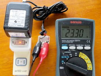 ACアダプターを変えたら充電電流が多過ぎた