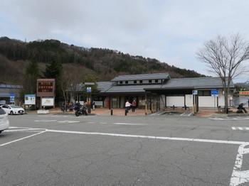 道の駅・信州平谷でトイレ休憩