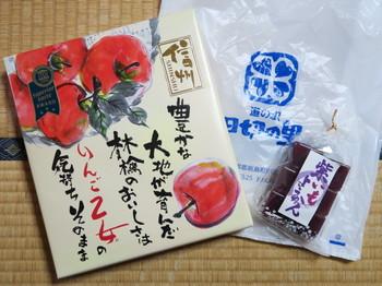 道の駅・田切の里で買った「りんご乙女」と「紫いもようかん」