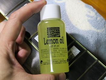 買って来たレモンオイル