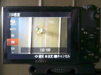 DSC-RX100M3はISO100が設定できる