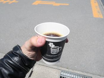 戴いたコーヒー