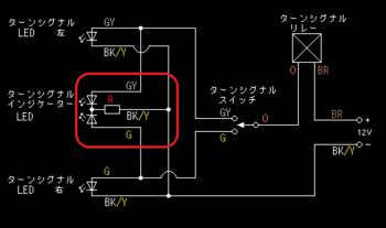 改造後の接続図イメージ