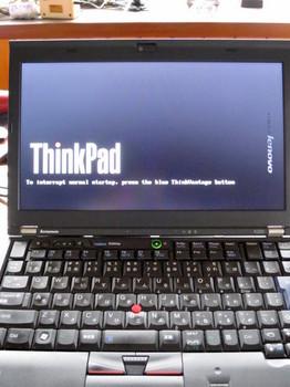 X220電源投入直後の画面