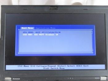 起動OS選択の画面