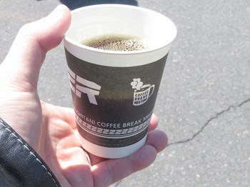 クシタニのコーヒー