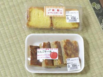 りんごケーキとシフォンケーキ